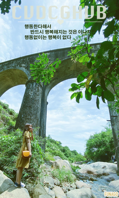 cầu Vòm Đồn Cả